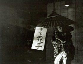 photo: Daichi Suzuki